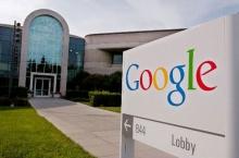 Google splashes €1bn on German cloud services